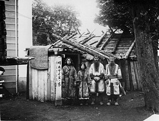 Ainu in Russia Indigenous people of Russia
