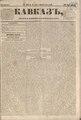 Kavkaz 1856 N82.pdf