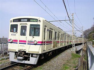 Keiō Dōbutsuen Line - 6000 series on the Keiō Dōbutsuen Line