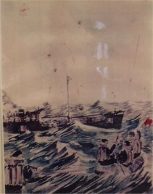 MV Kerlogue - A sketch of the rescue drawn by Hans Helmut Karsch, while interned in the Curragh. National Maritime Museum of Ireland