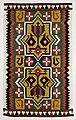 Khalili Collection of Swedish Textiles SW088.jpg