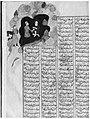 Khamsa (Quintet) of Nizami MET 70753.jpg