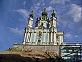 Kiev St. Andrew's Cathedral - panoramio (2).jpg