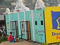 Kigali Eco-Toilet - Eco-toilette à Kigali (3649764125).jpg