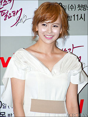 Kim Ji-woo - Kim Ji-woo at the press conference of I Need Romance 2012