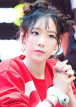 Kim Tae-yeon at fansigning event on August 13, 2017.jpg