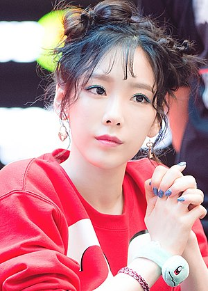 Kim Tae-yeon - Taeyeon at a fan signing event in August 2017