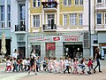 Kindergarden Group (48920211477).jpg