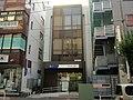 Kiraboshi Bank Kumegawa Branch & Kumegawa Ekimae Branch.jpg