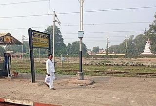 Kiul Junction railway station Railway station in Bihar