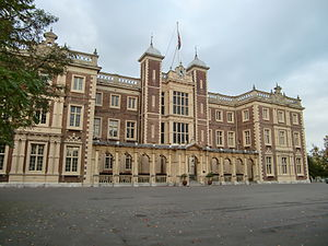 Kneller Hall - Kneller Hall, autumn 2009