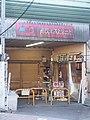 Koenji (24600348077).jpg