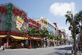 Okinawa Island - Kokusai Street in Naha
