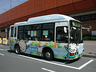 "Toda Station (Saitama) - ""Toco"" community bus in front of Toda Station, September 2007"