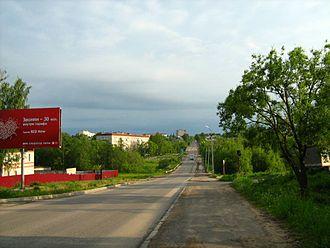 Kolchugino, Vladimir Oblast - View of Kolchugino