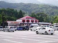 Komagatake Service Area for Tokyo.jpg