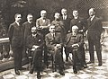 Komitet Narodowy Polski in Paris 1918 ( Polish National Committee), concerned by France as provisional Polish goverment.jpg