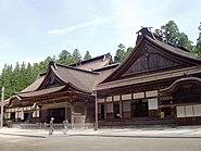 Kongobuji Temple, Koyasan, Japan - front facade