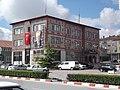 Kozaklı Belediyesi - panoramio.jpg