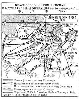 Krasnoye Selo–Ropsha Offensive