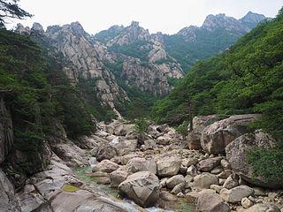 Mount Kumgang Mountain range in North Korea