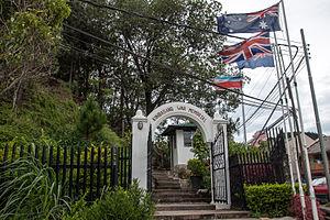 Kundasang War Memorial - The entrance gate.