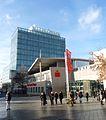 Kundenzentrum der Sparkasse Siegen in der Morleystraße, Siegen.jpg