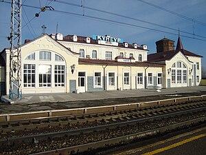 Kungur - Kungur railway station.