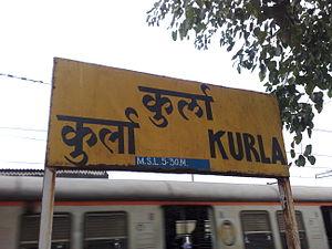 Kurla railway station - Image: Kurla railway stationboard