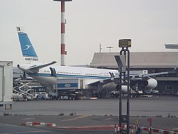 Kuwait airways A-340.JPG