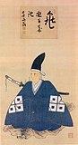 Kyōgoku Takaakira.jpg