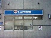 LAWSON TENJIN.JPG