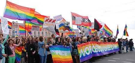 Сайты с общением сексуальных меньшинств запрещены