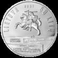 LT-2001-50litų-Basanavičius-a.png