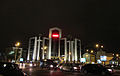 LUKOIL Headquarters by night.jpg
