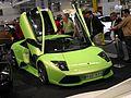 Lamborghini Murchielago (4551410000).jpg