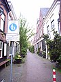 Lane in Haarlem.jpg