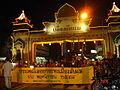Laplae city gate (night).jpg