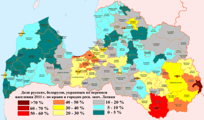 Картинки по запросу русские в латвии