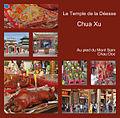 Le temple de la déesse Chua Xu (Chau Doc, Vietnam) (6627634839).jpg