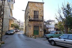 Brummana - Image: Lebanon January 2014 472