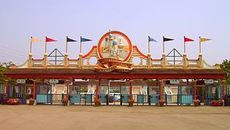 Leofoo Village Theme Park - Image: Leofoo Village Main Entrance Back