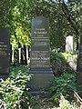 Leopold Schnabl grave, Vienna, 2017.jpg