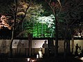 Light-up in Arashiyama - panoramio (2).jpg
