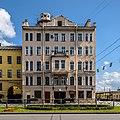 Ligovsky Avenue 228.jpg
