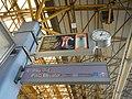 Line 2 Santolan Station Platform Signage 1.jpg