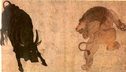 Lion and bull, Mohammed Siyah Qalem