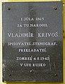 Liptovsky Mikulas tabula Vladimirovi Krivosovi.jpg
