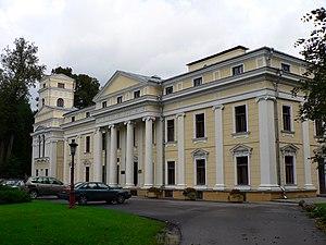 Verkiai - Verkiai Palace