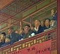 Loge de Theatre a Pekin by A. Yakovlev (1918).jpg